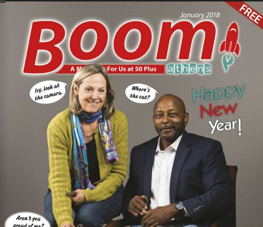 BoomAthens January 2018