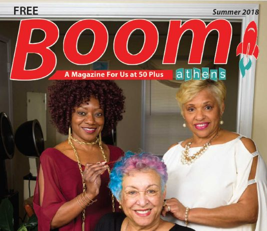 BoomAthens Summer 2018