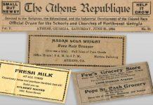 The Athens Republique